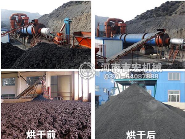 烘干煤泥设备